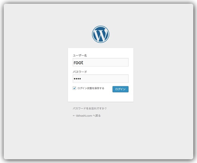 Img wordpress install 7