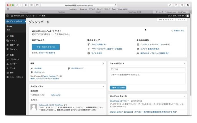 Img wordpress install 8