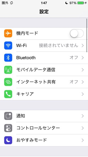 Img af iphone setting itunes 18