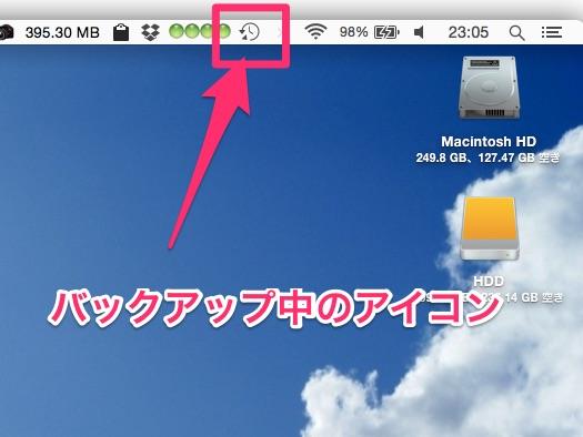 Img timemachine bk icon 1