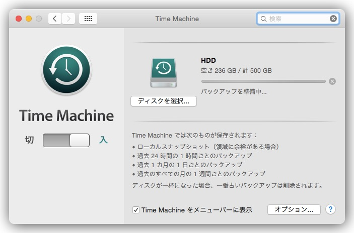 Img timemachine bk icon 3