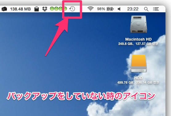 Img timemachine bk icon 4