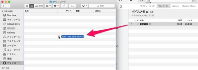 Img voice memo itunes setting 5