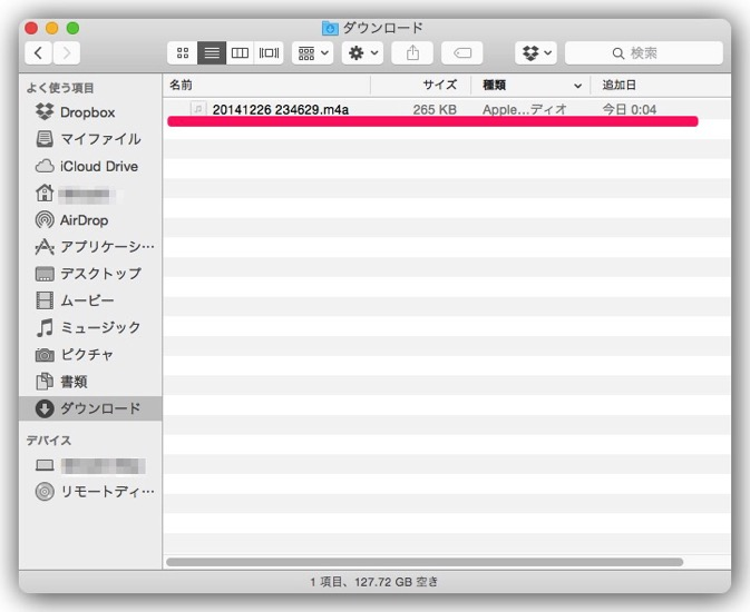 Img voice memo itunes setting 6
