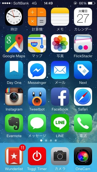 20150127 iphone app 1