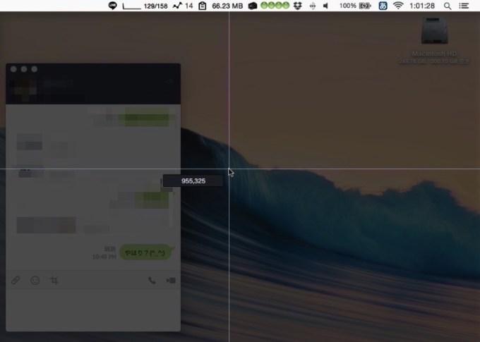 150326 mac line scrshot 2
