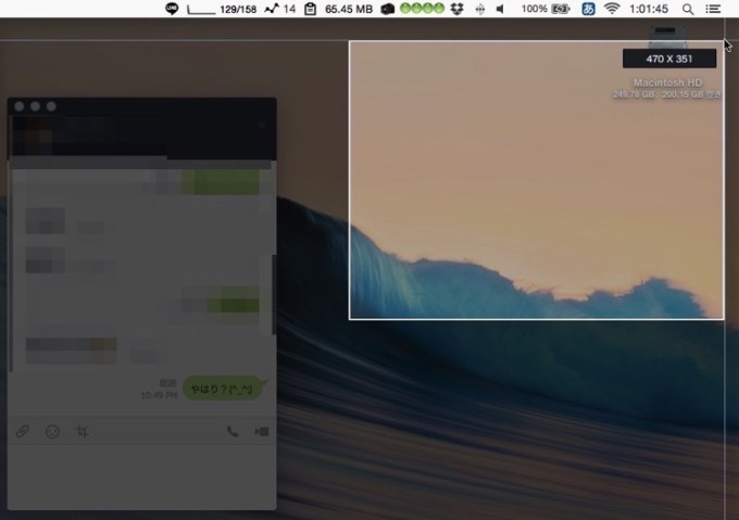 150326 mac line scrshot 3