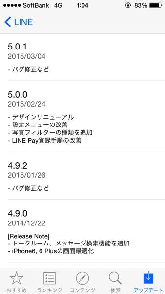IMG 3290 line update 2