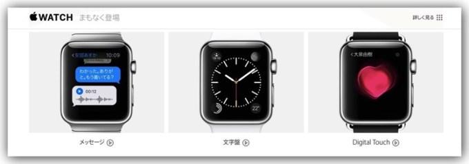 150407 apple watch movie 2
