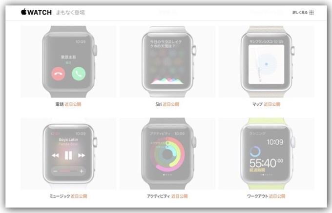 150407 apple watch movie 3