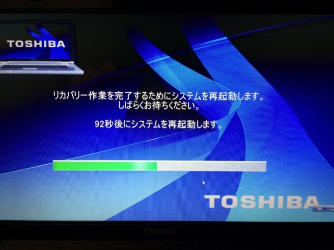 IMG toshiba pc recovery 9