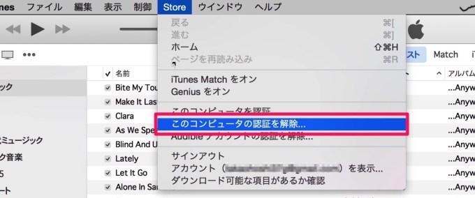 150601 itunes mac buy 1