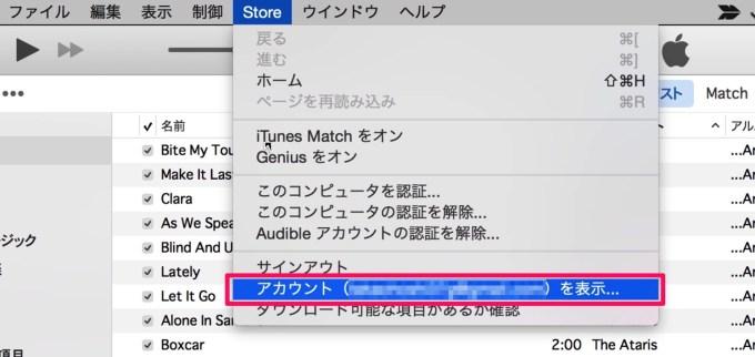 150601 itunes mac buy 3