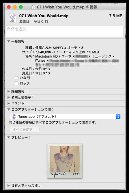 150722 music info 1
