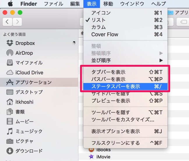 151002 osx el capitan setting finder 10
