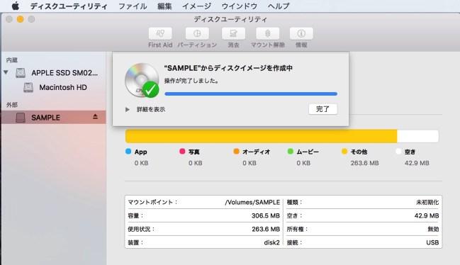 151013 osx el disc utility 5