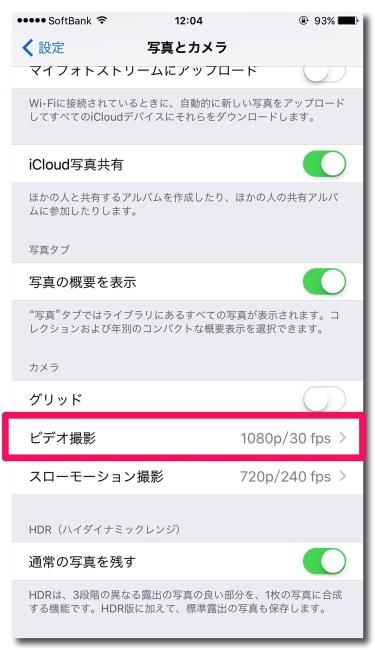 20151011 iphone6s 4k video setting 2