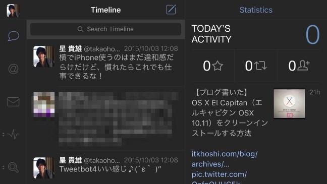 IMG ios tweetbot4 7
