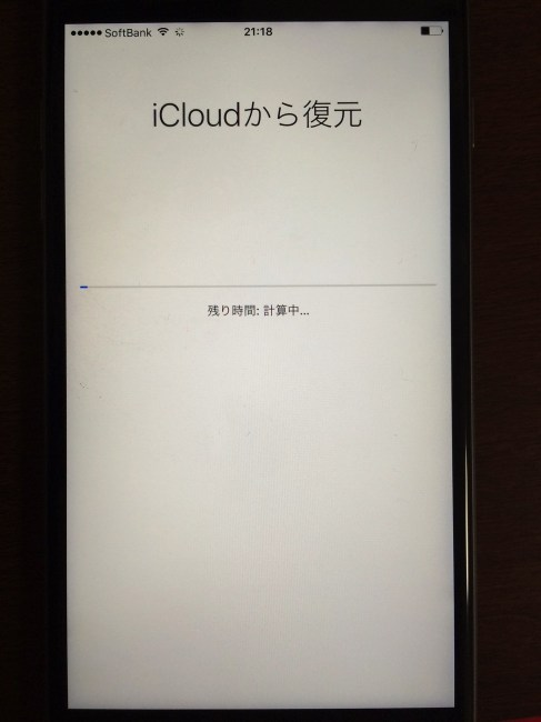 IMG iphone6splus restore 14