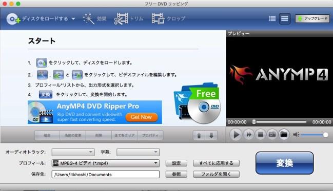 1603 free dvd ripping 01