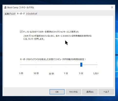 IMG win10 upgrade 01