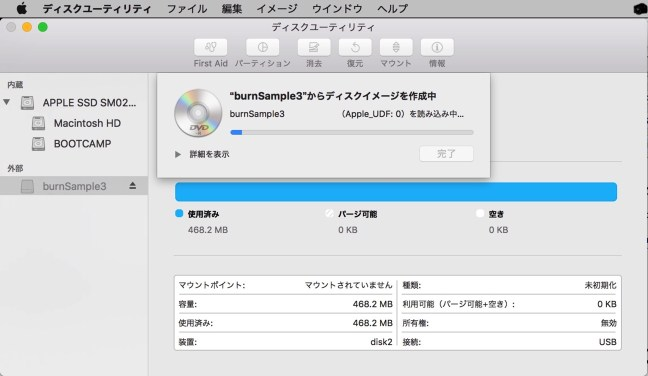 161110 macsierra disk u dvd 06