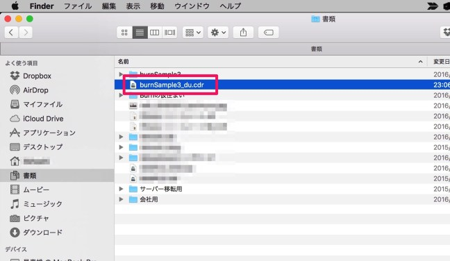 161110 macsierra disk u dvd 08