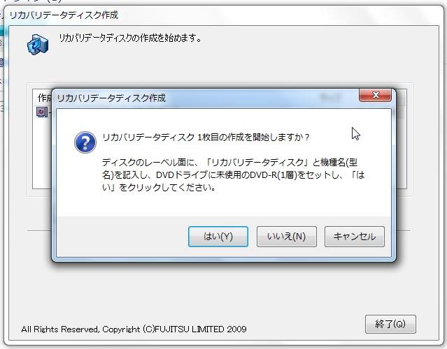 IMG hujitsu pc recoverydisc 04