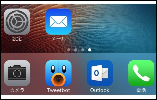 IMG ios10 mail top
