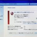 【備忘録】【Windows7】Windows Updateで「8007000e エラー」が出てアップデートできない場合の対処法