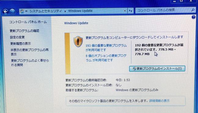 IMG win update error 02