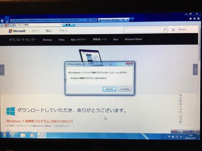 IMG win update error 03