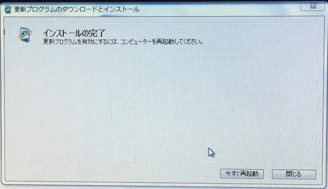 備忘録】【Windows7】Windows Updateで「8007000e エラー」が出