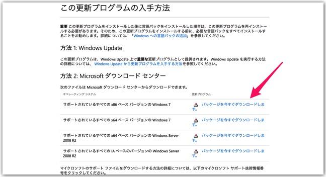 IMG win update error 07