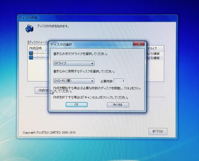 IMG p772e hujitsu recovery disc 02