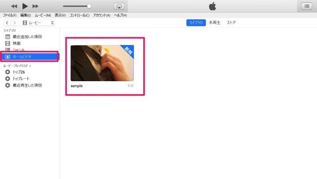 170903 dvd to iphone ipad 07