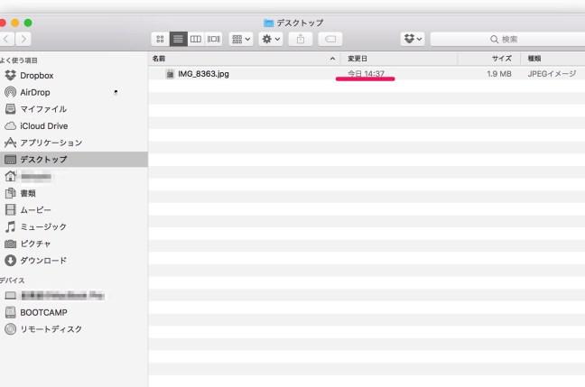 170907 mac pic bk 04