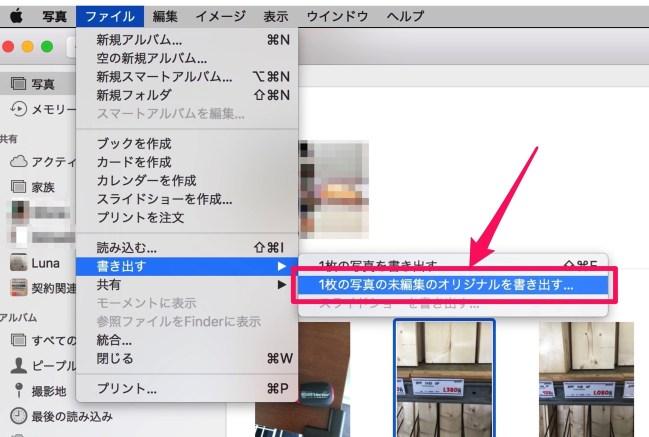 170907 mac pic bk 05