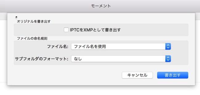170907 mac pic bk 06