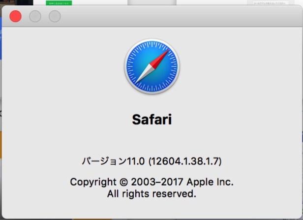 170921 mac safari update top