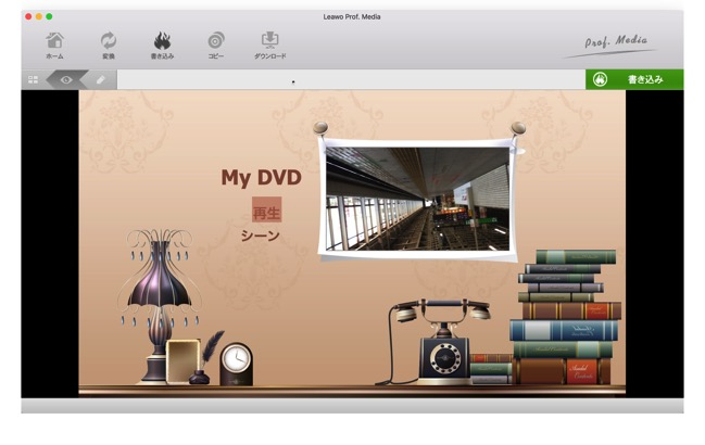 171030 leaw dvd app 09