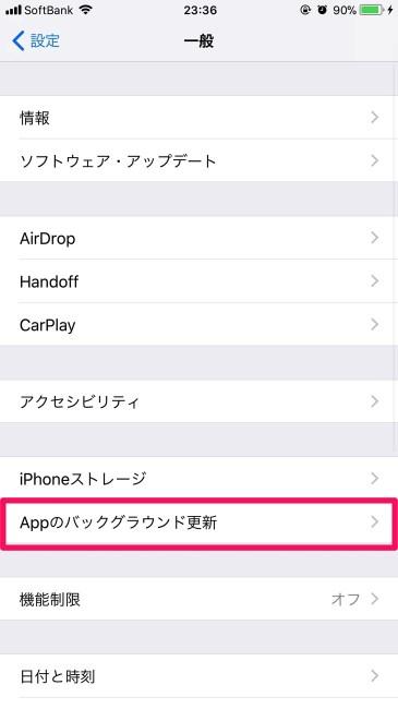 IMG ios11 app background update 02