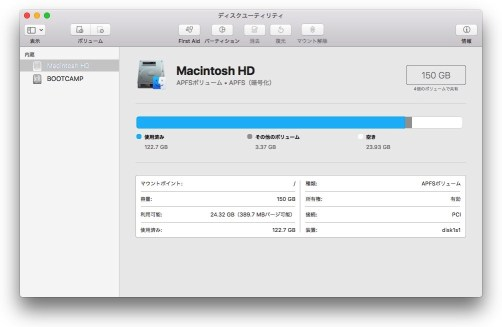 171118 bootcamp mac apfs top