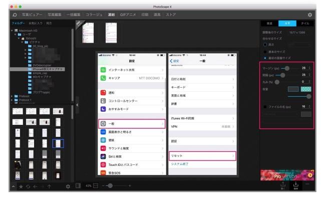 171127 mac app photoscape 03