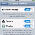 【iOS11】iPhoneで位置情報アイコンが消えない場合の確認方法とアイコンを消す対処法