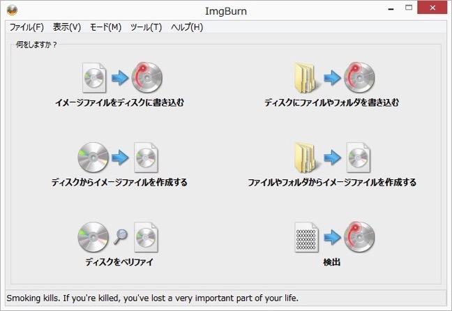 Img imgburn japanese 06