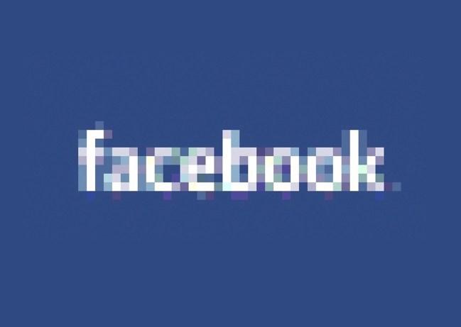 Img 20171230 facebook disp top