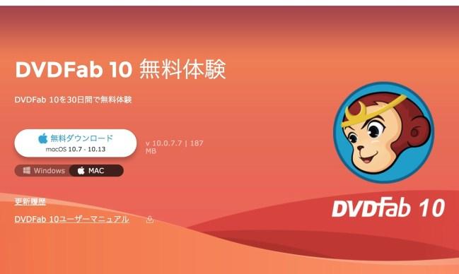 Img 20180131 dvdfab dvdcopy 08