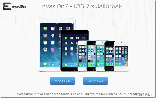 Photo of iOS 7 Jailbreak ist da!