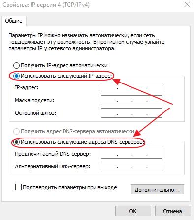 cea mai bună conexiune locală)